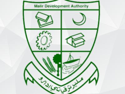 New Malir Housing Scheme 1 Karachi Latest Plot Prices